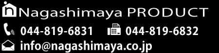 Nagashimaya tel:044-852-4701
